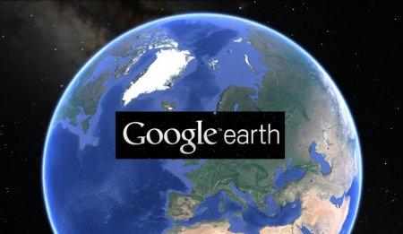 Google Earth Pro + ключ