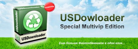 USDownloader на Русском