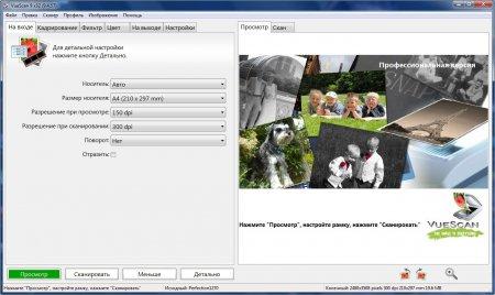 VueScan Pro portable