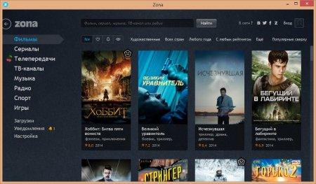 Программа для просмотра фильмов онлайн