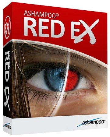 Ashampoo Red Ex + ключ