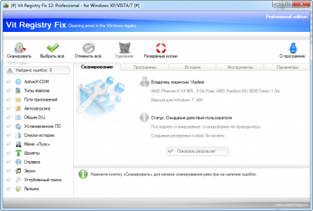 Vit Registry Fix Pro portable