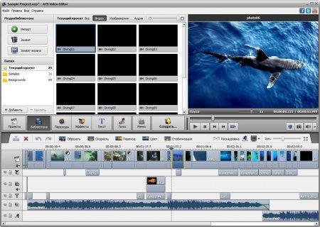 AVS Video Editor portable
