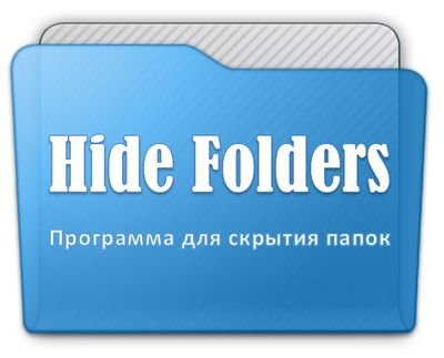 Hide Folders + crack