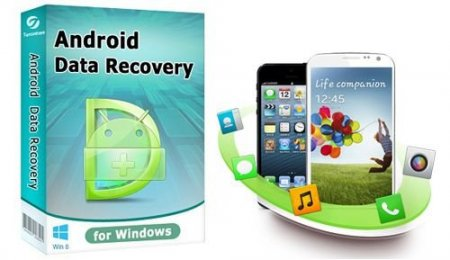 Android Data Recovery + ключ