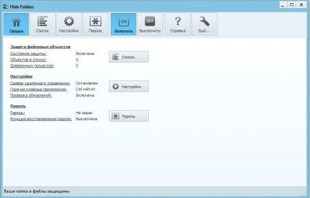 Hide Folders portable