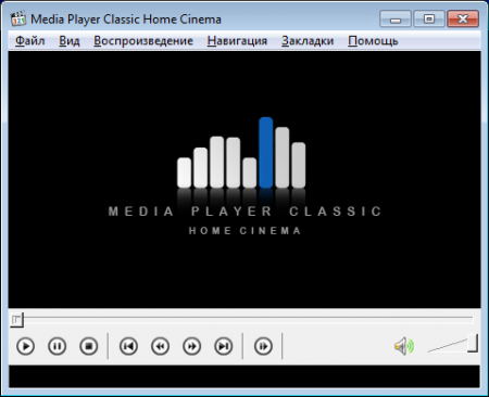 Media Player Classic portable