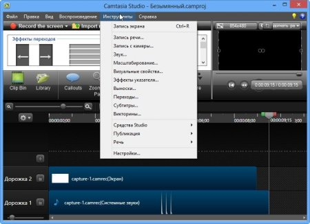 TechSmith Camtasia Studio portable
