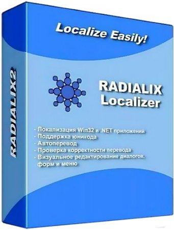 Radialix Localizer Pro + ключ