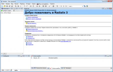 Radialix Localizer portable