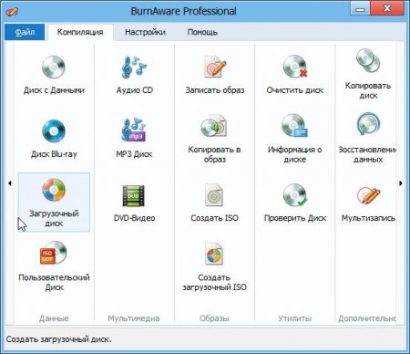BurnAware Professional portable