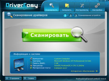 DriverEasy Pro portable