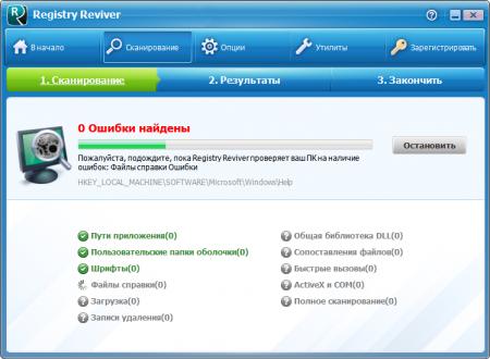 Registry Reviver portable