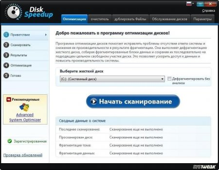 Systweak Disk Speedup portable