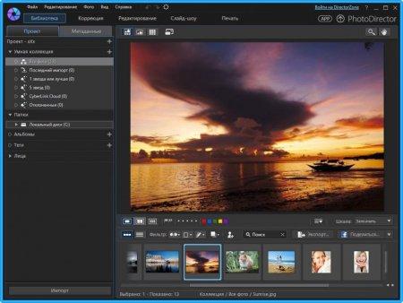CyberLink PhotoDirector Ultra portable