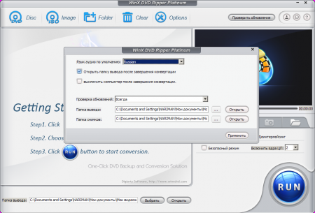 WinX DVD Ripper Platinum portable