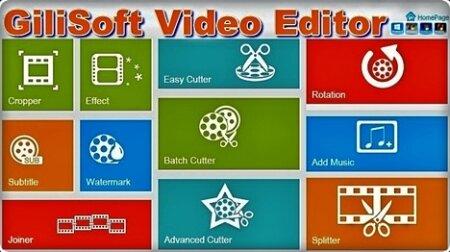 Gilisoft Video Editor + ключ