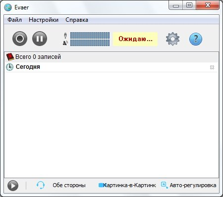 Evaer Video Recorder for Skype на Русском