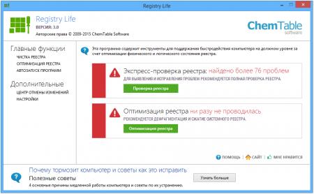 Registry Life portable