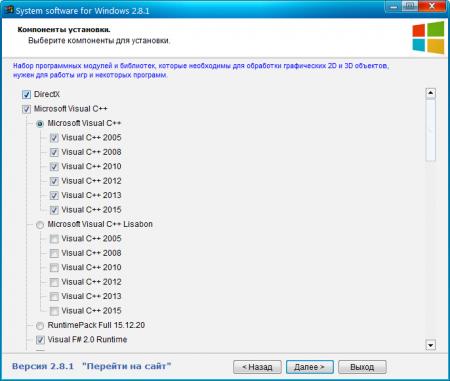 Системные библиотеки для запуска игр в Windows