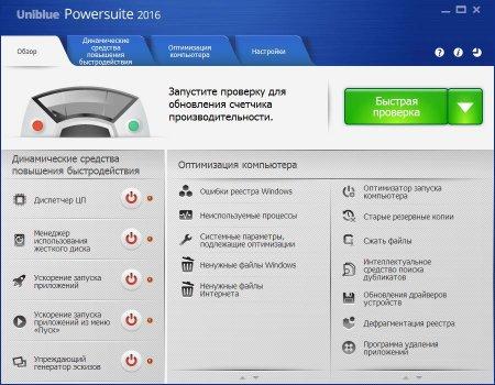 Uniblue PowerSuite portable