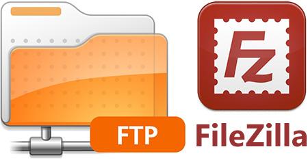 FileZilla на Русском - лучший FTP клиент