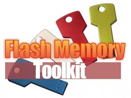 Flash Memory Toolkit Pro + Ключ