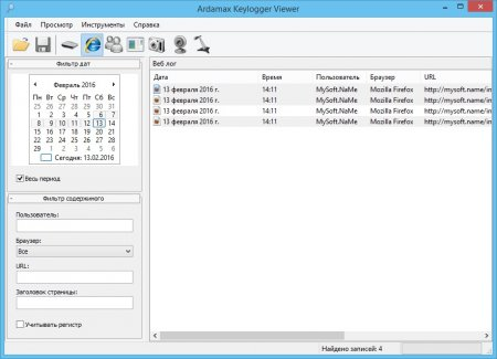 Ardamax Keylogger portable