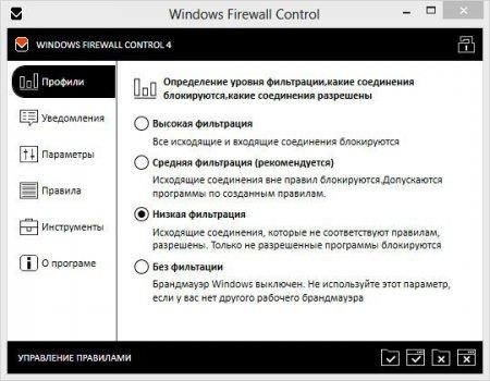 Windows Firewall Control portable