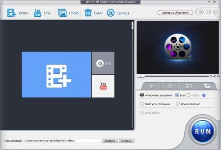 WinX HD Video Converter Deluxe Rus portable