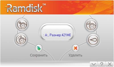 Gilisoft RAMDisk portable