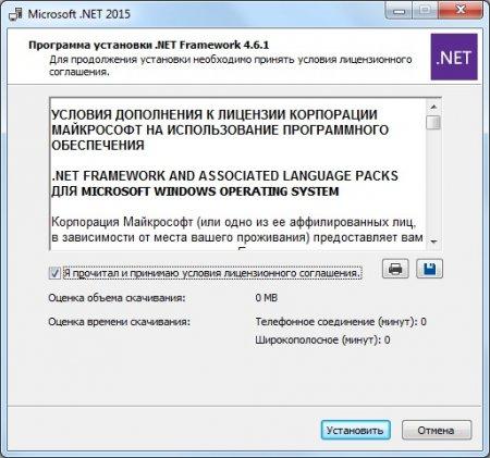 .NET Framework for all versions of Windows