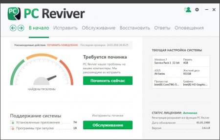 PC Reviver portable