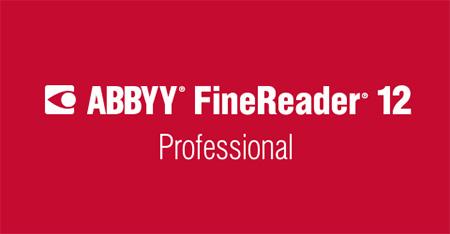 ABBYY FineReader 12 Pro + Ключ активации