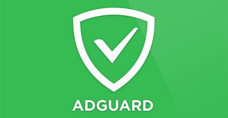 AdGuard 6.1 + Лицензионный ключ 2017