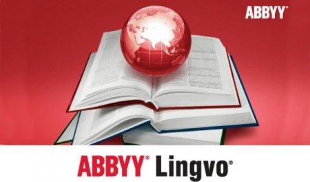 ABBYY Lingvo X6 + Ключ