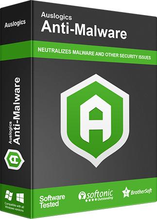 Auslogics Anti-Malware + Ключ