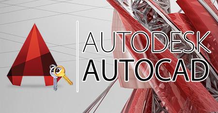 AutoCAD 2017 + Ключ