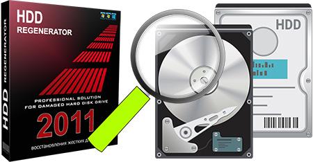 HDD Regenerator + Ключ