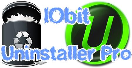 IObit Uninstaller Pro 6 + Ключ активации