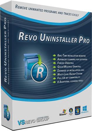Revo Uninstaller Pro + Ключ