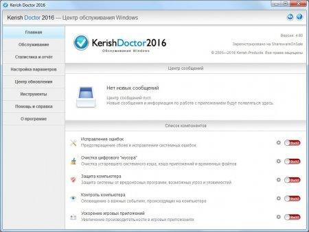 Kerish Doctor 2016 portable