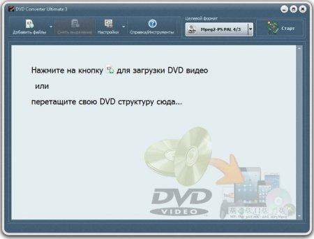 VSO DVD Converter Ultimate portable