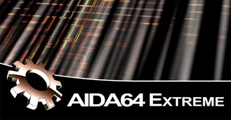 AIDA64 Extreme Edition + Ключ