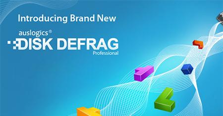 Auslogics Disk Defrag Pro + Ключ