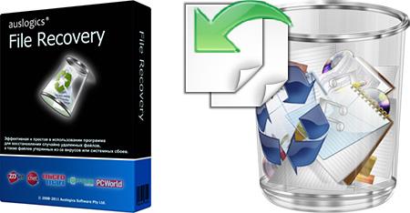 Auslogics File Recovery + Ключ активации