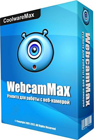 WebcamMax + Ключ