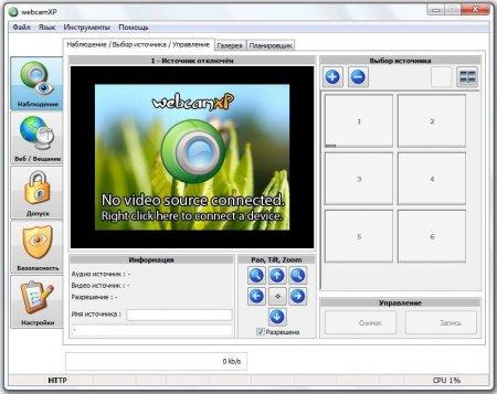 WebcamXP Pro portable
