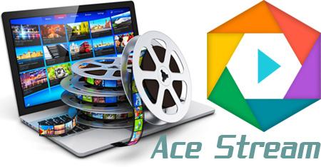 Ace Stream Media - просмотр потокового видео