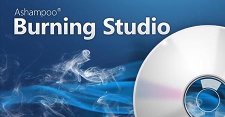 Ashampoo Burning Studio 18 + Ключ